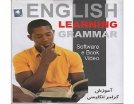 ENGLISH LEARNING GRAMMAR